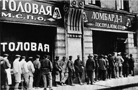 история ломбардов