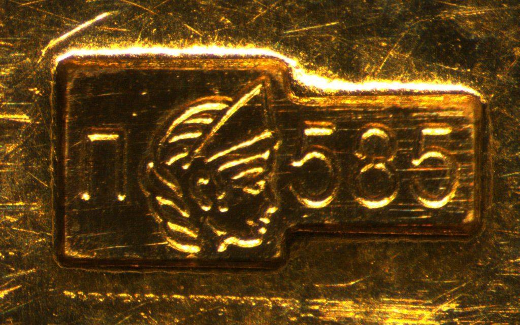 Золото 585 и 583 пробы