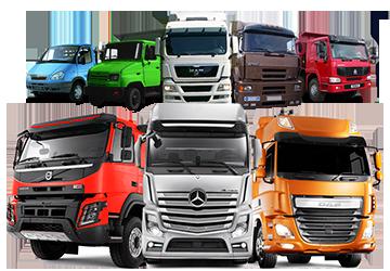 ломбард грузового транспорта в алматы