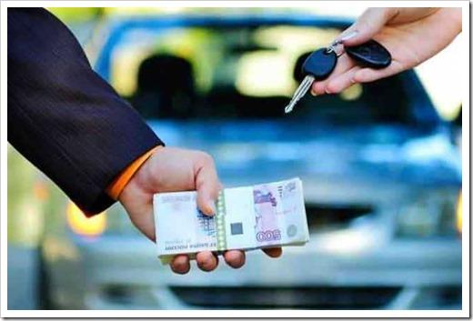 Деньги в залог возвращаются расписка в получении денежных средств в долг под залог автомобиля образец