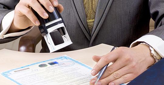 подать комплект документов и зарегистрировать ломбард